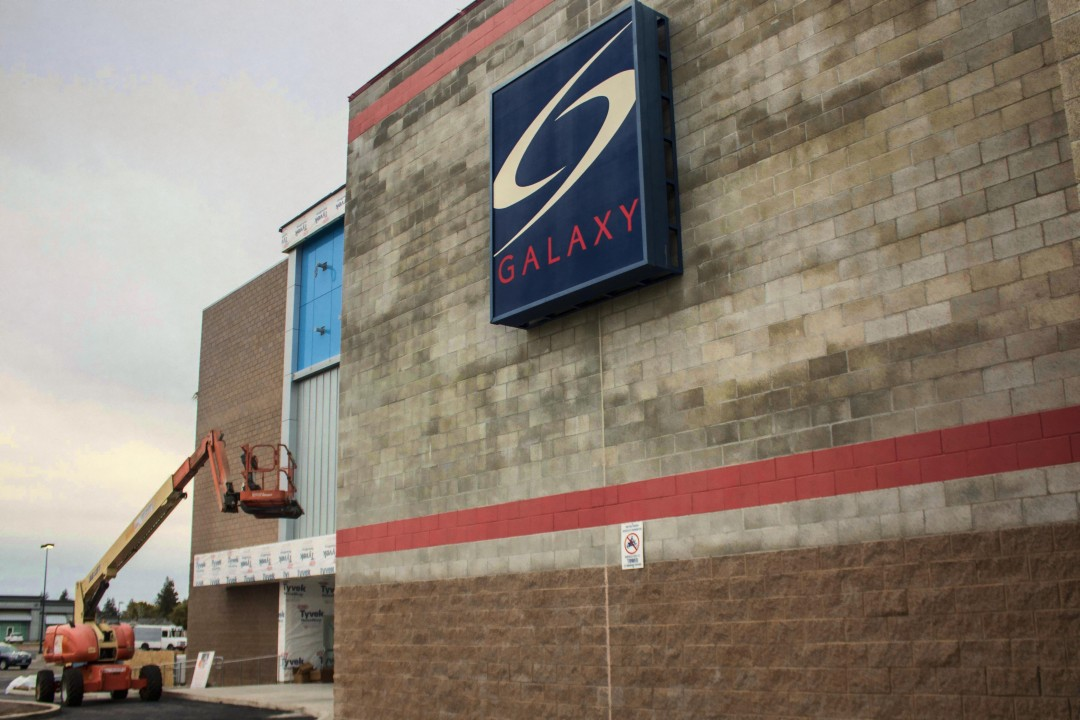 Riverbank Galaxy Theater IMAX Expansion